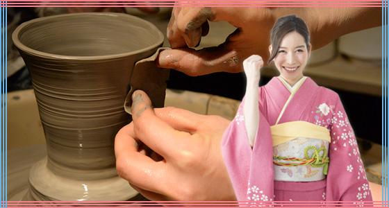 きものでぶらっと陶芸体験
